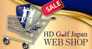 HDGolf Web Shop